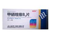 甲硝唑维B6片(远大)