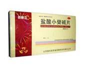 盐酸小檗碱片(特格尔)