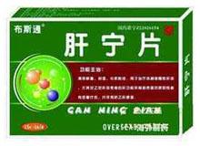 肝宁片(肝胆相照)