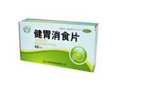 珍珠制药(健胃消食片)