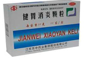 健胃消炎颗粒(苏中)(无糖型)