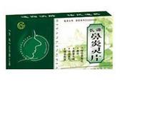 鼻炎灵片(长源)
