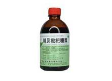 川贝枇杷糖浆
