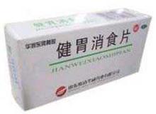 华润东阿阿胶(健胃消食片)