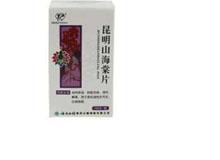 昆明山海棠片(云南白药)
