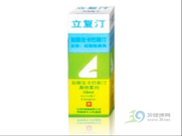 盐酸左卡巴斯汀鼻喷雾剂