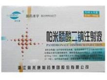 帕米膦酸二钠注射液