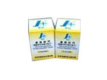醋酸甲羟孕酮分散片(曼普斯同)