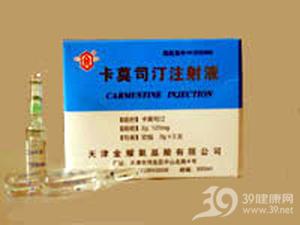 卡莫司汀注射液