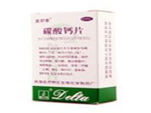 碳酸钙片(盖舒泰)