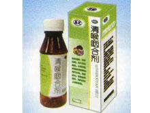 清喉咽合剂(珠江)