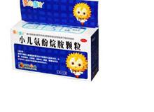 小儿复方氨酚烷胺片