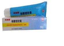 硝酸银软膏(欣纳星)