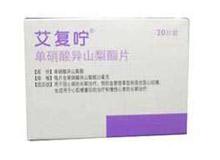 单硝酸异山梨酯片(艾复咛)