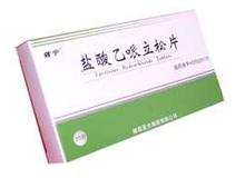 盐酸乙哌立松片(佐宁)