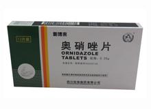奥硝唑片(衡博来)