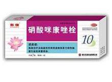 硝酸咪康唑栓(东信)