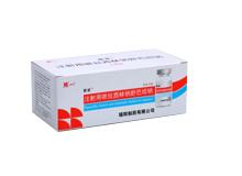 注射用哌拉西林钠舒巴坦钠(4:1)(百定)
