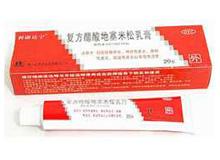 复方醋酸地塞米松乳膏(利康达宁)