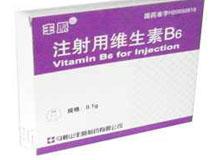 注射用维生素B6