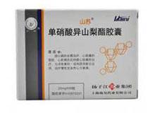 单硝酸异山梨酯胶囊(山苏)