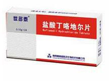 盐酸丁咯地尔片(世多泰)