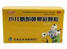普尔维林 (小儿氨酚黄那敏颗粒)
