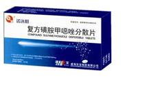 复方磺胺甲噁唑分散片(诺达明)