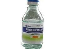 奥硝唑氯化钠注射液