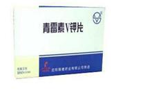 青霉素V钾片(施德)