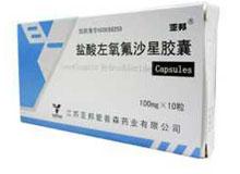 盐酸左氧氟沙星胶囊(亚邦)