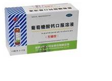 葡萄糖酸钙口服溶液(无糖型)