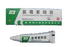 氯霉素眼膏