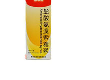 盐酸氨溴索糖浆(顺琪润)