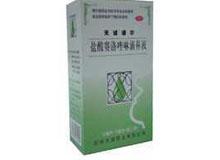 盐酸赛洛唑啉滴鼻液(天诚诺尔)