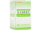 复方氨肽素片(丹生制银灵)