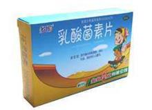 多彤(乳酸菌素片)