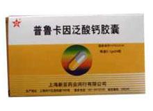 普鲁卡因泛酸钙胶囊