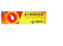 克林霉素磷酸酯凝胶(葆士莱)