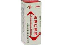 汞溴红溶液(健达)