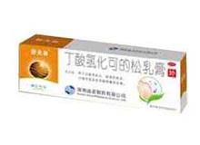 丁酸氢化可的松乳膏(舒夫林)