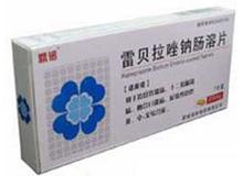 雷贝拉唑钠肠溶片(鼎诺)
