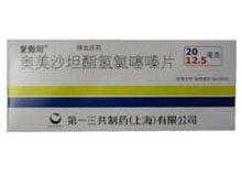 奥美沙坦酯氢氯噻嗪片