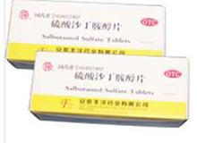 硫酸沙丁胺醇片