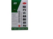 复方水杨酸搽剂