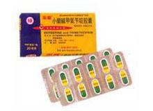 小檗碱甲氧苄啶胶囊