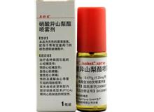 硝酸异山梨酯喷雾剂(异舒吉)