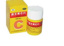 维生素C片(恒健)