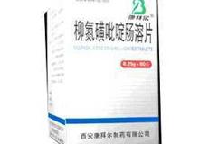 柳氮磺吡啶肠溶片