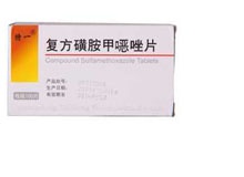 复方磺胺甲噁唑片(特一)
